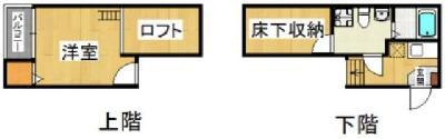 YS吉塚駅東2 の間取り