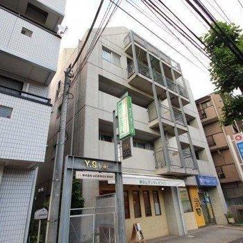 津田山YSビル