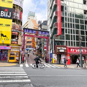 渋谷百軒店の横を通ってお部屋へ