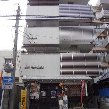 一階は飲食店です。