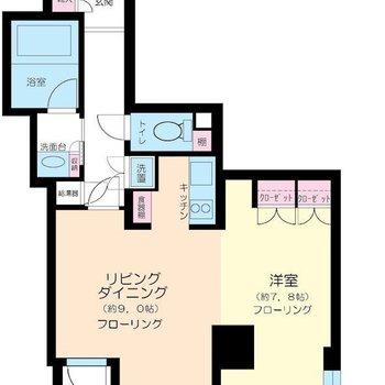長い廊下を通って、2つのお部屋で