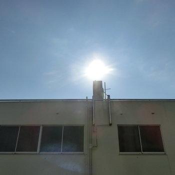 日当たりは良好です!