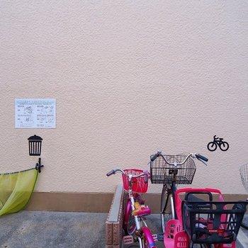 自転車置場とゴミ捨て場のアイコンがなんだか可愛いな。