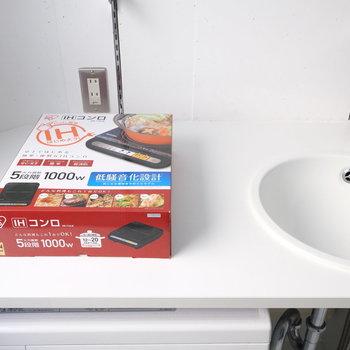 キッチンは洗面台を活用して