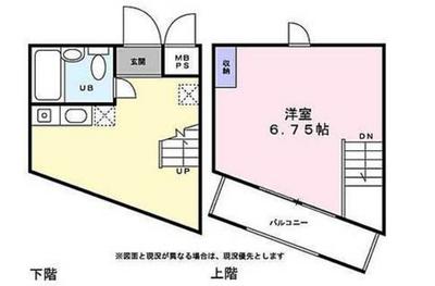 僕、横浜に住んでます。の間取り図