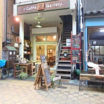 可愛らしいカフェ。