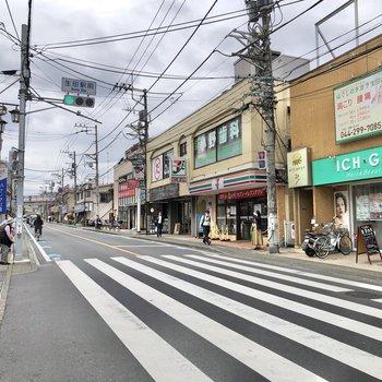 生田駅前には商店街。様々なお店がありました。