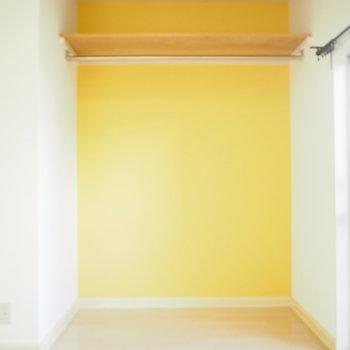 黄色のオープンクローゼット!