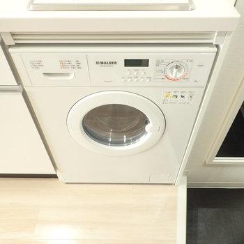 わーい!洗濯機!