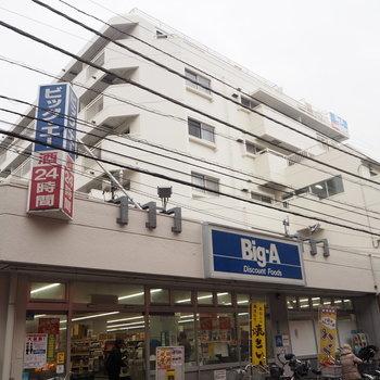 1階はスーパーってすごく便利じゃん!!
