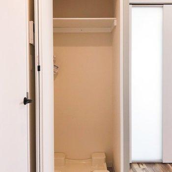 扉を開けてお洗濯タイム
