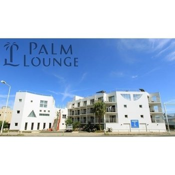 Palm Lounge