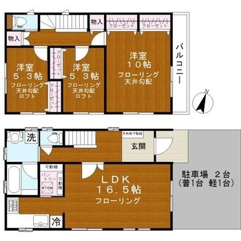新築2階建ての3LDKです。洋室も2つ、子供部屋にも出来ますよ♪