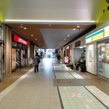 住ノ江駅は充実してる!