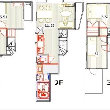 3階建ての一戸建て!