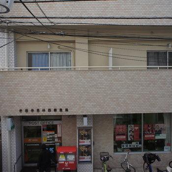 眺望、目の前に郵便局※写真は別部屋からです
