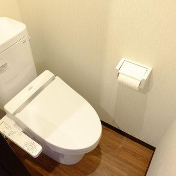 トイレもしっかりウォシュレット
