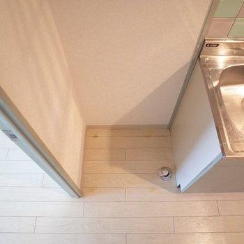 洗濯機置き場・・