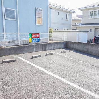 駐車場付いてます!