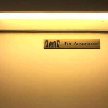 部屋の所々に名前が。いちいちかわいい。