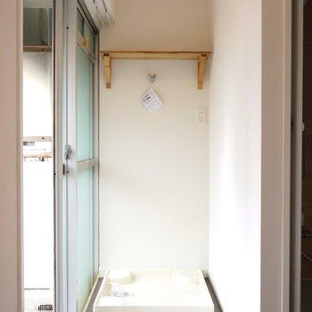洗濯パンも新設なんですよ ※写真は前回工事の505号室です。
