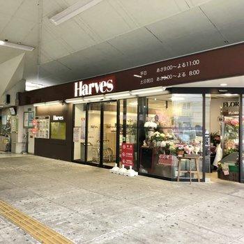 駅直結でスーパーがあるのがとっても便利。