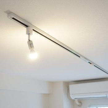 天井のライティングレールはアレンジ性◎