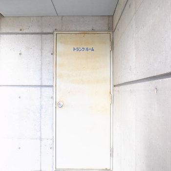【共用部】3階にトランクルームがありました。