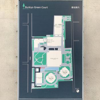 マンションのある、文京グリーンコートのマップです。