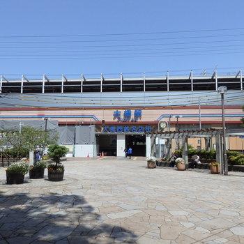 赤丸急上昇中の大橋駅。スタバやKALDI COFFEEなどが出店予定ですよ!