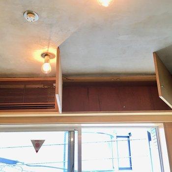 右上は収納、左上はエアコン!