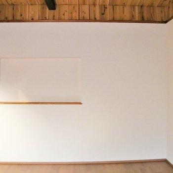 この洋室もデザイン性高い。※写真は前回掲載時のものです。