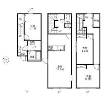 3階建てのテラスハウス!