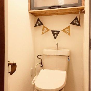 トイレもぬかりなく