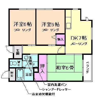 アパートメントビル多田 の間取り