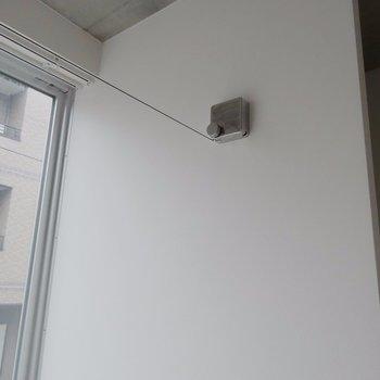 ワイヤーで洗濯物が干せます!※掲載写真は同間取り別部屋のものとなります。