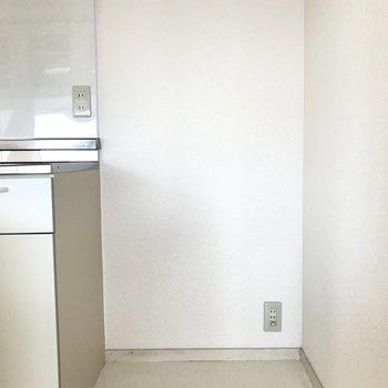 冷蔵庫はここかな〜