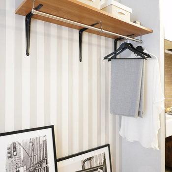 お気に入りの服は、見せちゃって。※写真は2階の同間取り別部屋・小物はサンプルです