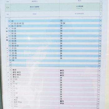駅までのバスの時刻表です