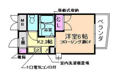 プリモ中桜塚の間取り図