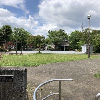 近くに公園がありますよ。