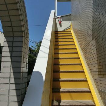 イエローの外付階段