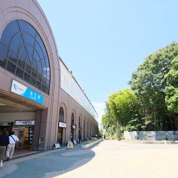 狛江駅はのどかなところです。飲食店も充実してます!