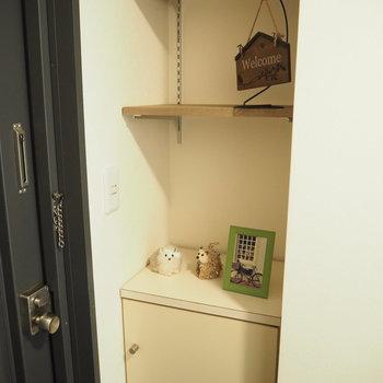 玄関横の棚※写真は前回募集時のもの