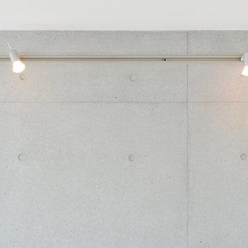 ここ左右にライトレールで。コンクリの壁に合う照明ですね。