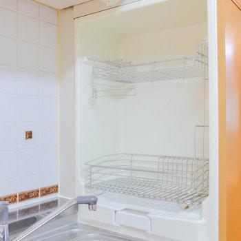 【LDK】シンクに水滴流れる食器乾燥スペース。便利そう◎
