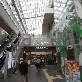 成城学園前には大きなショッピングモールがあります!