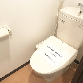 トイレはこんな感じ〜
