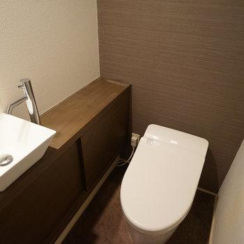 トイレもスタイリッシュに◎