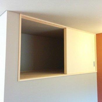 和室の上部に収納スペースを発見!※前回募集時の写真です